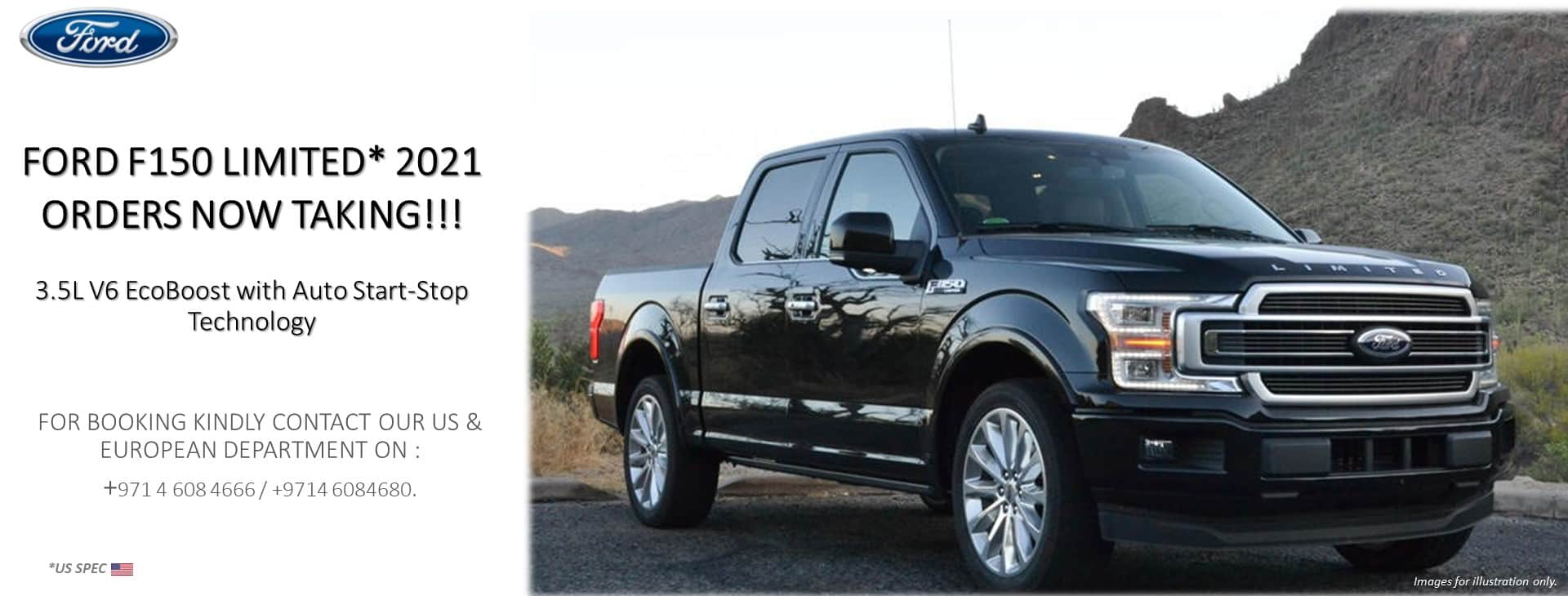 Ford F150_2021