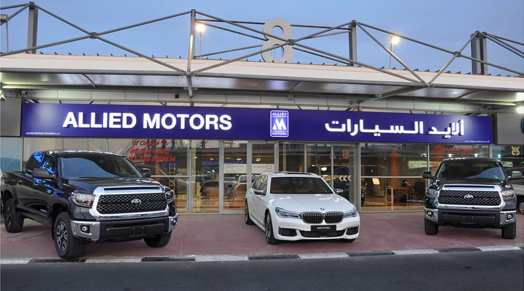 Genuine Car Trader in Dubai